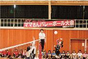 第6回 JCVママさんバレーボール大会開催!